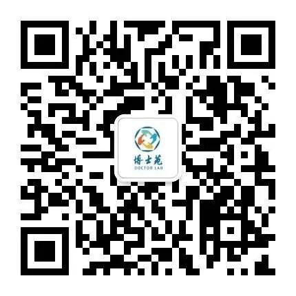 微信图片_20200525102003.jpg