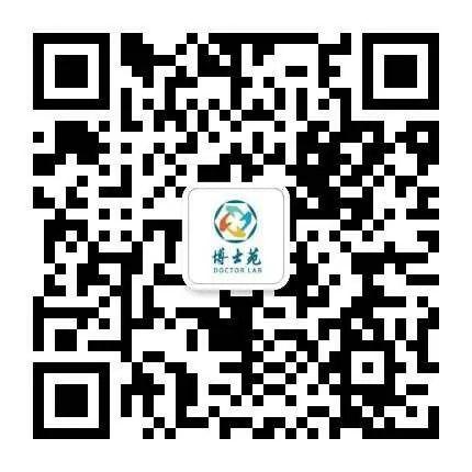 微信图片_20200525102007.jpg